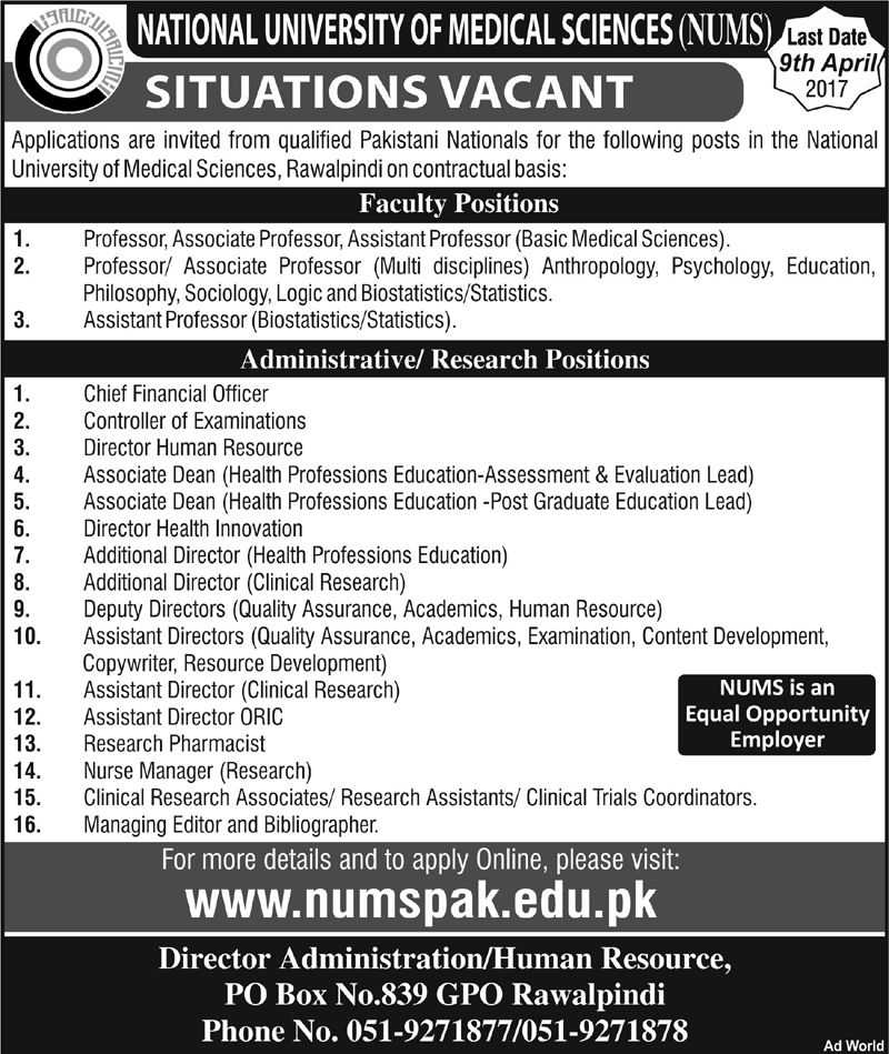 National University of Medical Sciences Rawalpindi Jobs