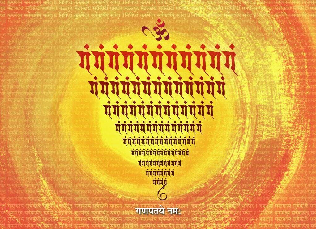 Shri Ganesh Mantras Slokas Stuti