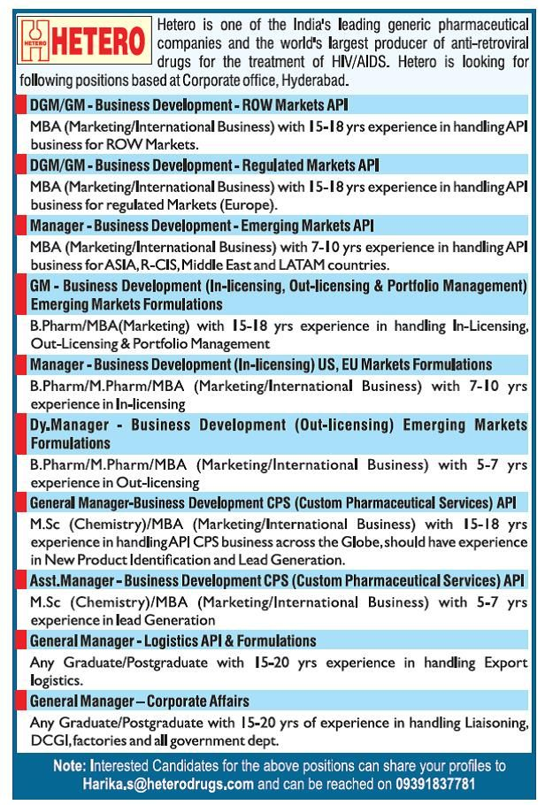 Hetro Pharma Looking For Any Graduate/ B.Pharm/ M.Pharm/ MBA/ M.Sc Candidates  Various Positions Based at Corporate Office, Hyderabad