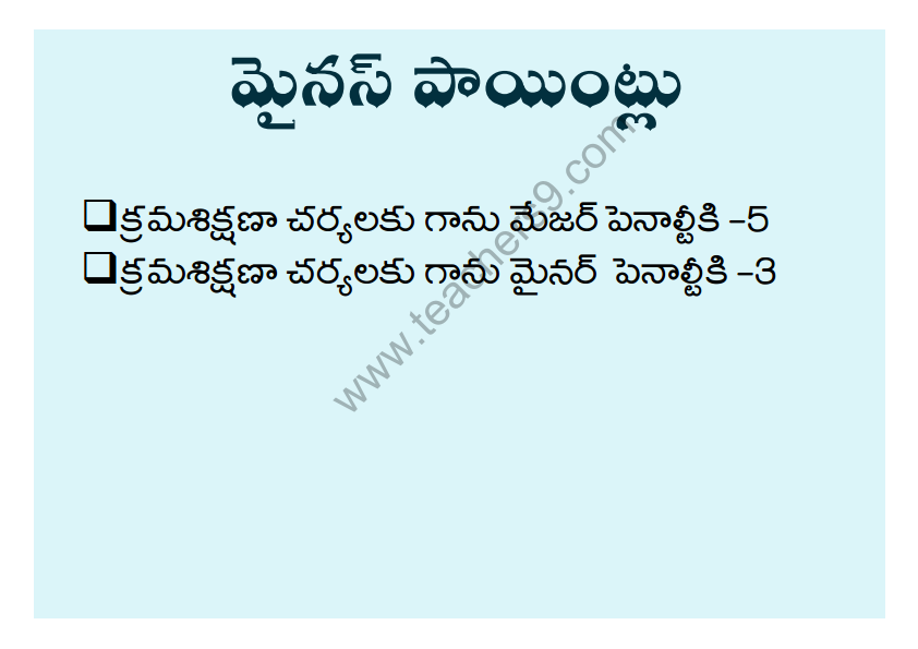 A.P Teachers transfers entitlement points in telugu6