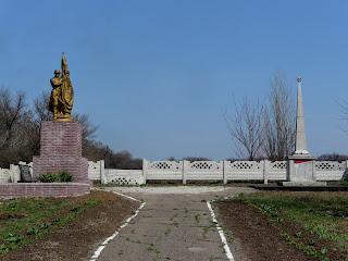 Миролюбівка, Покровський р-н, Донецька обл. Військовий меморіал