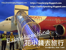 Peach特價+樂桃航空國內線優惠2020(2至3月停飛航班)
