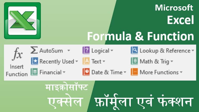 Financial Function in Excel