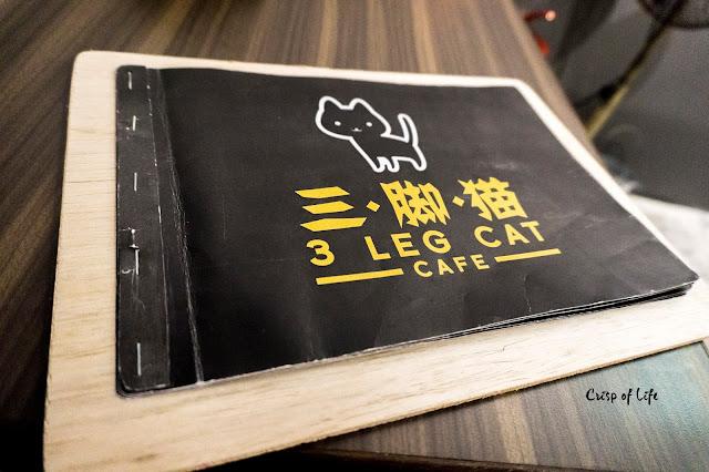 3 Leg Cat Cafe Golden Triangle