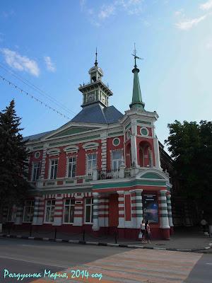 азов фото музей