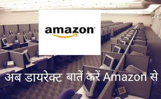 Amazon customer care number,Amazon customer care number 24 hours