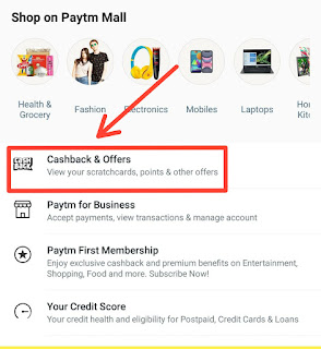 click on cashback and offers
