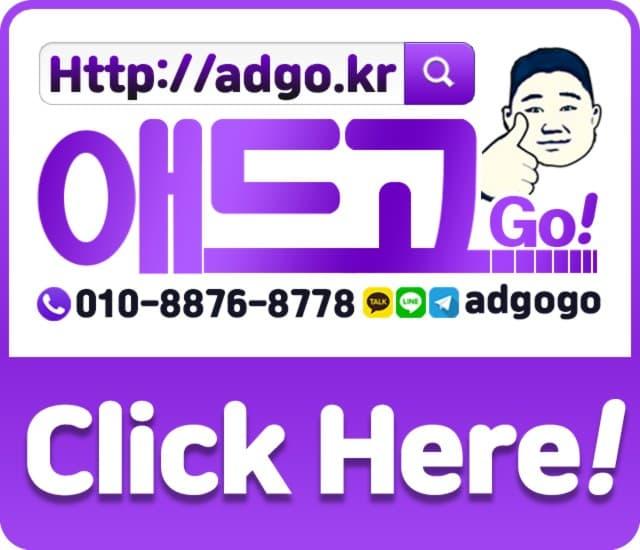순천시온라인광고마케팅