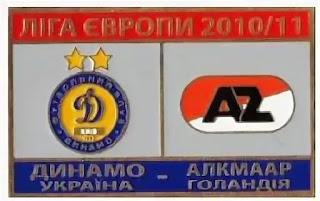 Динамо К - АЗ Алкмар: прогноз на матч, где будет трансляция смотреть онлайн в 20:00 МСК. 15.09.2020г.