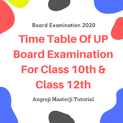 time table of up board