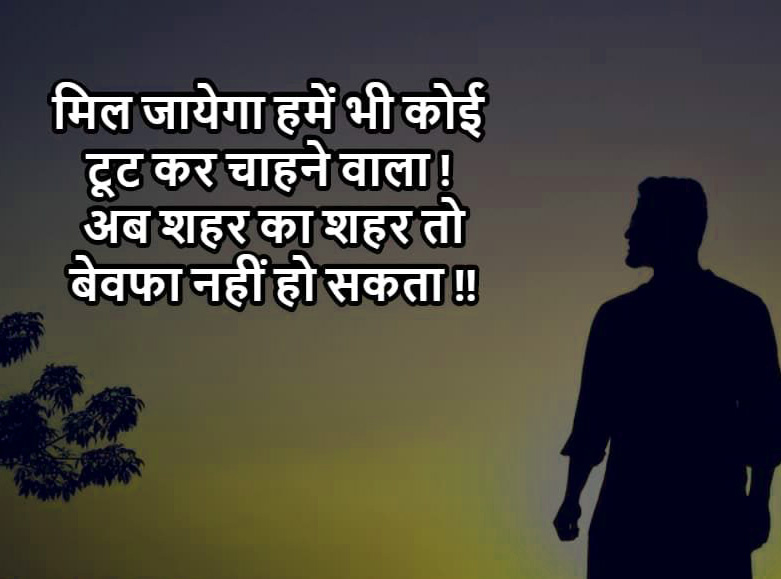 happiness shayari image