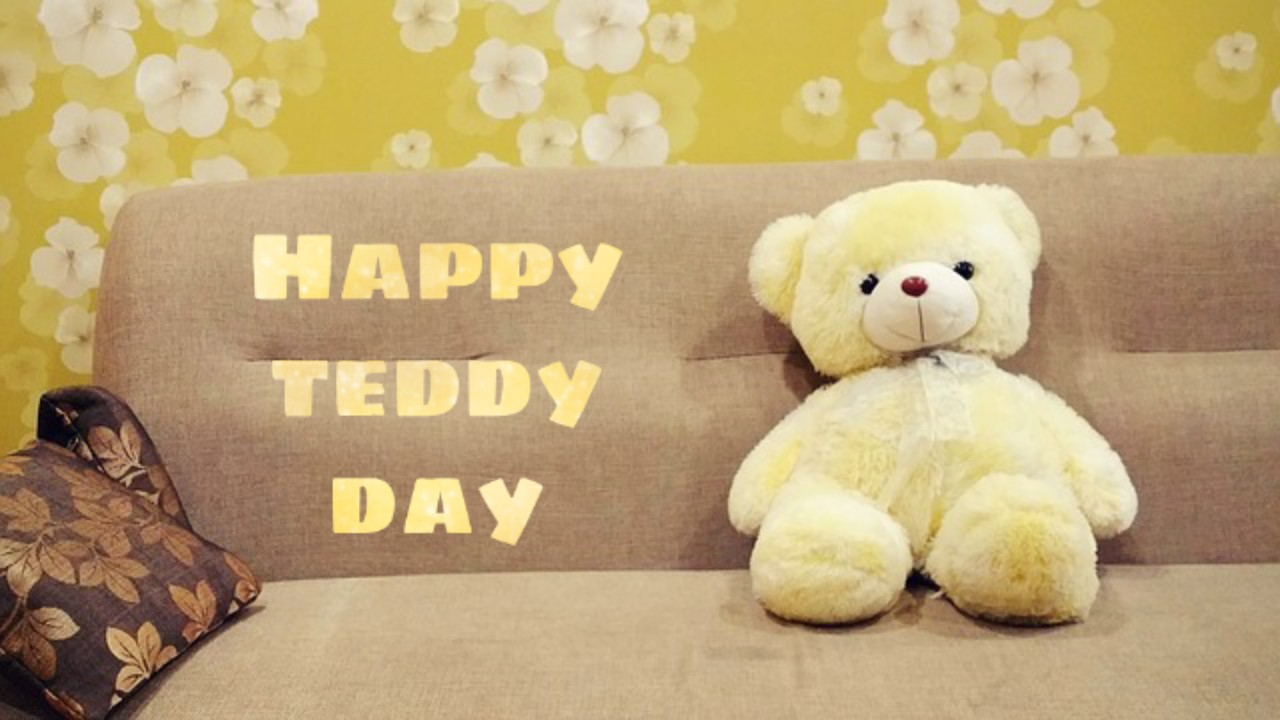 Happy teddy day 2020 images download