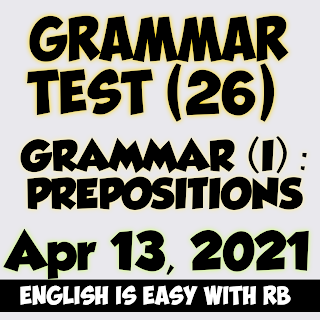 English grammar lessons online,English Grammar exercise,English grammar,English Grammar practice set,prepositions,English is easy with rb,