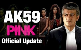 THALA 59 Official Cast and Crew Full Details
