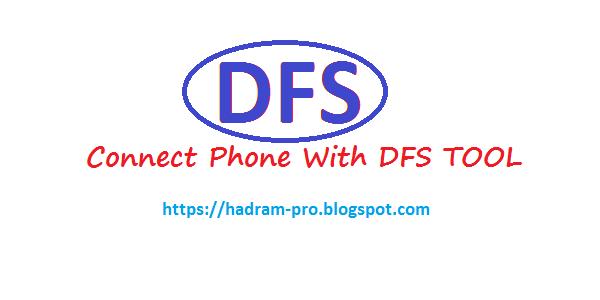 طريقة توصيل الهاتف ببرنامج  DFS CDMA Tool هواتف الأندرويد