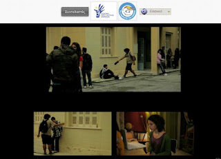 http://www.onevibefilms.com/bullying/greek/#/?snu=52152