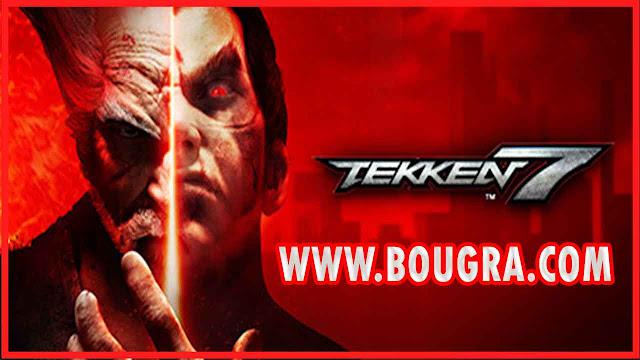 تحميل لعبة تيكن 7 Tekken للاندرويد من ميديافاير