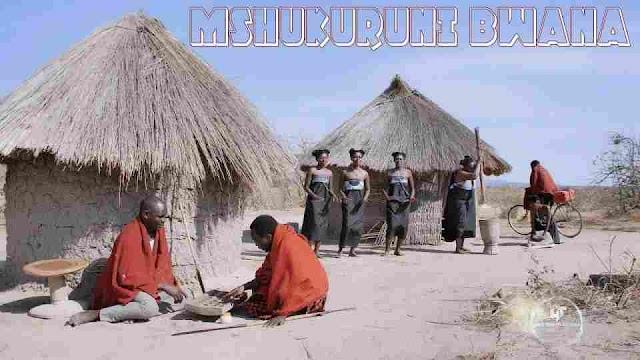MSHUKURUNI BWANA - Kwaya Ya Yesu Kristo Mfalme [DOWNLOAD AUDIO MP3]