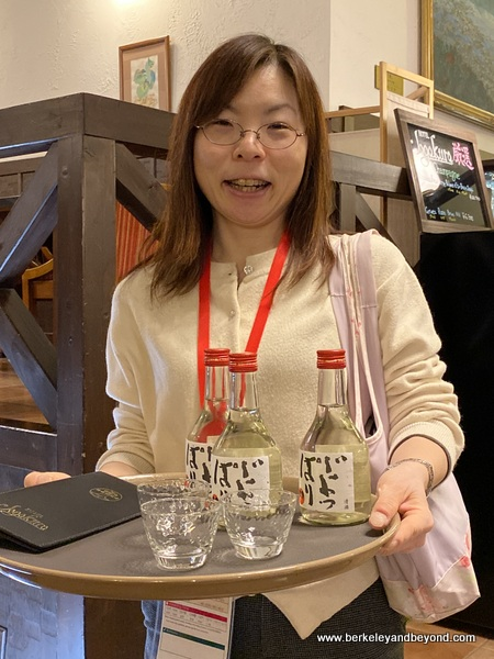 sake service at Hotel Jogakura in Amori, Japan