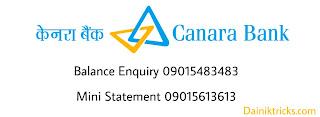 Canara  bank balance enquiry number list
