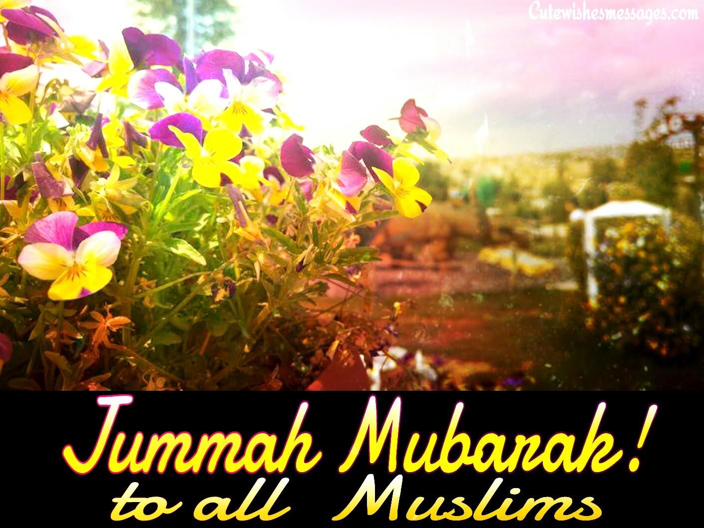 Cute Jumma Mubarak Greeting Card My Own Email
