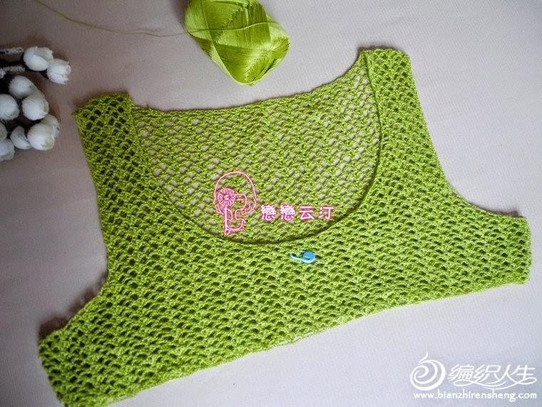 Hermoso vestido con punto piña al crochet con patrón | Crochet y Dos ...