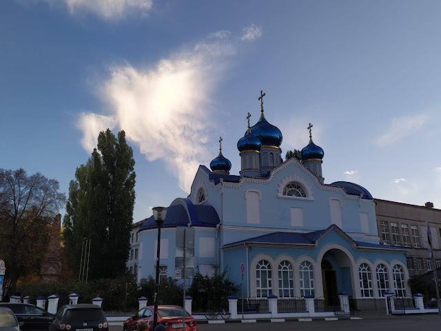 Храм во имя пророка Самуила
