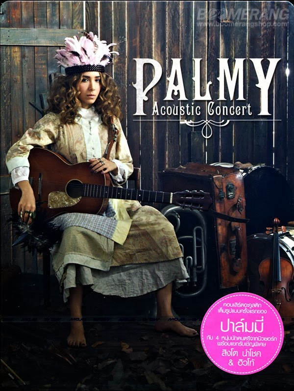 PALMY BAREFOOT ACOUSTIC CONCERT