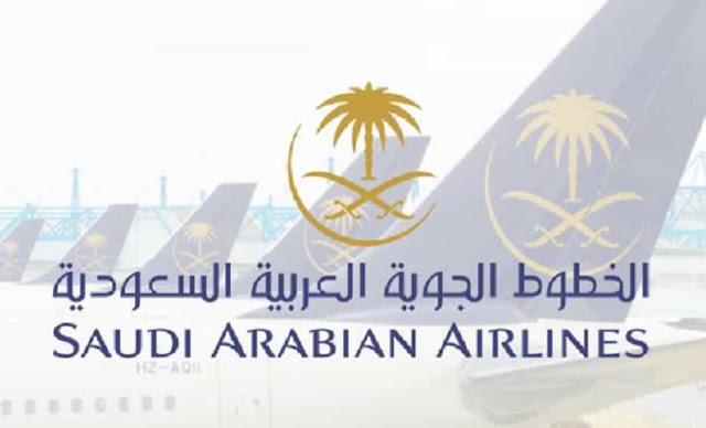 International flights to Saudi Arabia remain Suspended until further notice - Saudi-Expatriates.com-
