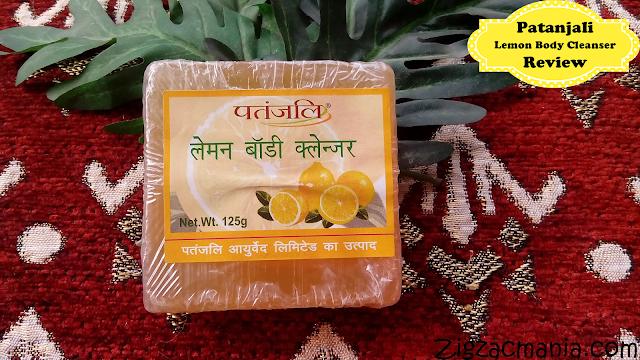 Patanjali Lemon Body Cleanser Ingredients