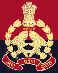 UP Police 2019 - 41520 Constable PET Admit Card Download