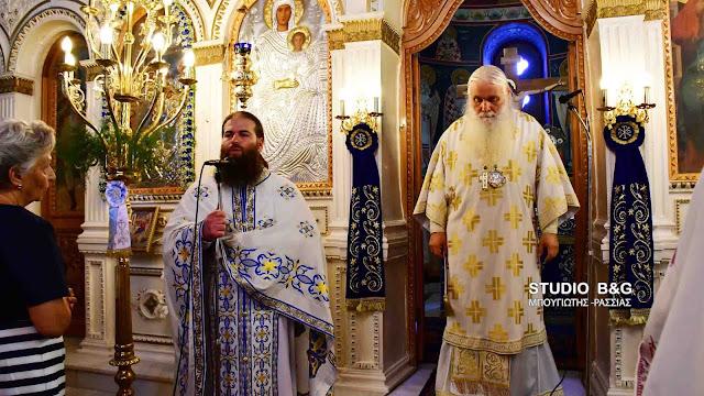 Αρχιερατική Θεία Λειτουργία στο Παναρίτη για την εορτή του Γενεσίου Της Θεοτόκου (βίντεο)