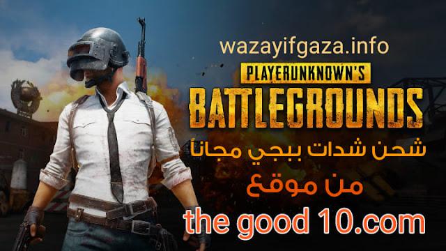 https://www.wazayifgaza.info/