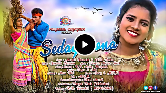 Seday Dona Am Salah Sagai  New Santali Video Song 2021 Full review