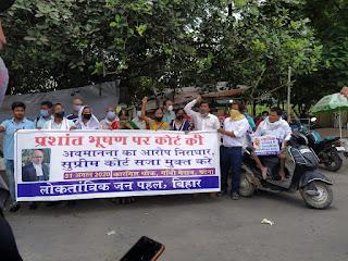 protest-against-sc-verdict-on-prashant-bhushan