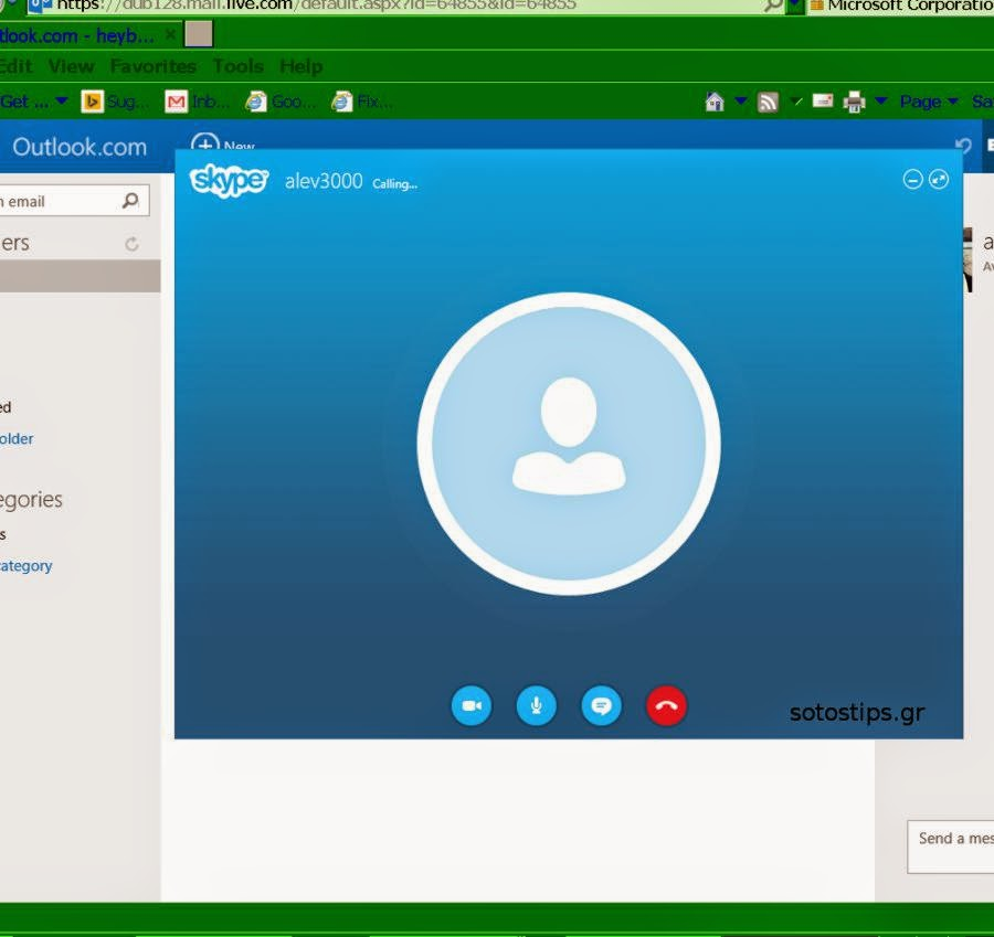 Skype for web σε Outlook.com με IE 11