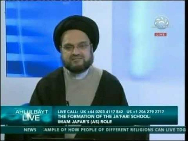 Aneh… Stasiun Televisi Syi'ah Iran Disiarkan Dari Israel