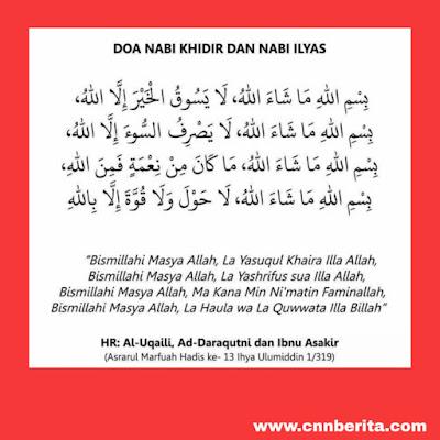 Doa Nabi Khidir Untuk Mengabulkan segala Hajat
