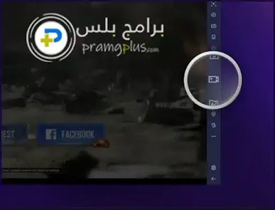 اداة تسجيل الفيديو