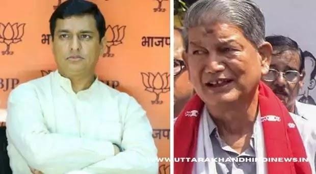 Anil Baluni Vs Harish Rawat: हिंदू-मुस्लिम के मुद्दे पर भिड़े भाजपा-कांग्रेस के दो दिग्गज, फेसबुक पर चल रहा वार-पलटवार