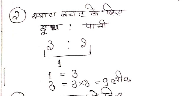 formula for alligation and mixture mixture and alligation tips formulas for alligation and mixture alligation and mixture high level problems alligation and mixture tricky questions mixture and alligation grade up mixture and alligation tricks by rohit agarwal problems on alligation and mixture formulas mixture and alligation quora concept of alligation and mixture ssc cgl mixture and alligation shortcuts for alligation and mixture mixture and alligation tricks video indiabix alligation and mixture mixture and alligation questions for ssc cgl pdf alligation and mixture questions pdf mixture and alligation lecture alligation and mixture meaning alligation and mixture online guruji alligation and mixture questions and answers question on alligation and mixture pdf mrunal mixture and alligation mixture and alligation online guruji alligation and mixture concepts indiabix