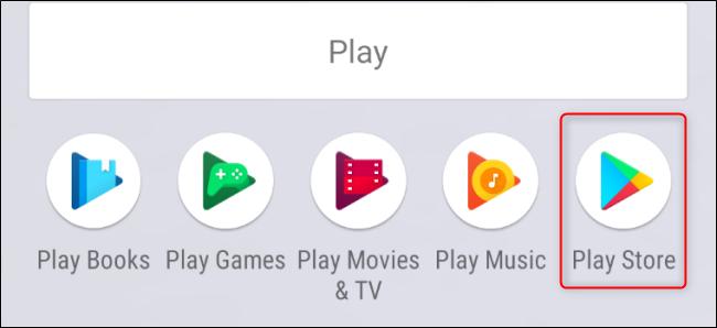 متجر Android Play