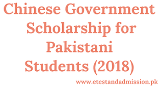 Chinese Government Scholarship for Pakistani Students 2018