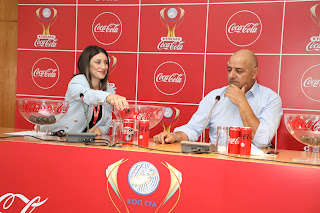 ΑΠΟΕΛ - Σαλαμίνα, για τον Α' γύρο του Κυπέλλου Coca - Cola