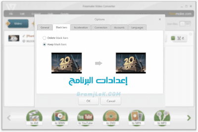 Download Freemake Video Converter For PC
