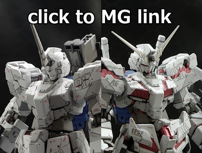http://www.modelers-g.jp/modules/myalbum/photo.php?lid=40521