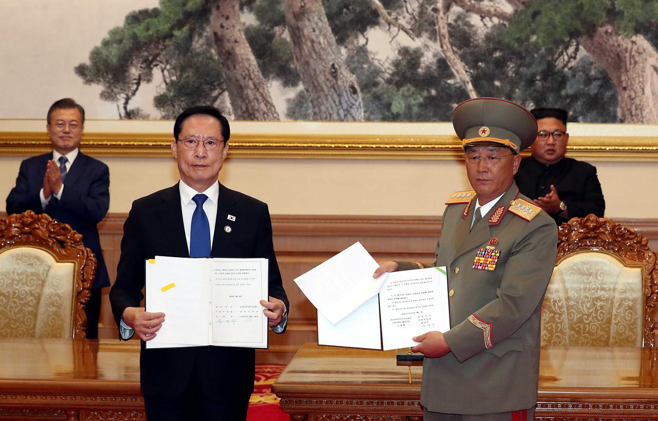 역사적인 판문점선언 이행을 위한 군사분야 합의서