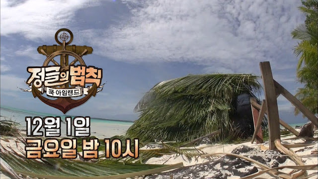 Law Of The Jungle In Cook Islands Episode 293 Subtitle Indonesia
