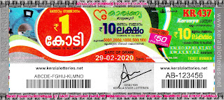 "keralalotteries.net, ""kerala lottery result 29 2 2020 karunya kr 437"", 29th February 2020 result karunya kr.437 today, kerala lottery result 29.2.2020, kerala lottery result 29-2-2020, karunya lottery kr 437 results 29-02-2020, karunya lottery kr 437, live karunya lottery kr-437, karunya lottery, kerala lottery today result karunya, karunya lottery (kr-437) 29/02/2020, kr437, 29/2/2020, kr 437, 29.02.2020, karunya lottery kr437, karunya lottery 29.2.2020, kerala lottery 29/2/2020, kerala lottery result 29-2-2020, kerala lottery results 29 2 2020, kerala lottery result karunya, karunya lottery result today, karunya lottery kr437, 29-2-2020-kr-437-karunya-lottery-result-today-kerala-lottery-results, keralagovernment, result, gov.in, picture, image, images, pics, pictures kerala lottery, kl result, yesterday lottery results, lotteries results, keralalotteries, kerala lottery, keralalotteryresult, kerala lottery result, kerala lottery result live, kerala lottery today, kerala lottery result today, kerala lottery results today, today kerala lottery result, karunya lottery results, kerala lottery result today karunya, karunya lottery result, kerala lottery result karunya today, kerala lottery karunya today result, karunya kerala lottery result, today karunya lottery result, karunya lottery today result, karunya lottery results today, today kerala lottery result karunya, kerala lottery results today karunya, karunya lottery today, today lottery result karunya, karunya lottery result today, kerala lottery result live, kerala lottery bumper result, kerala lottery result yesterday, kerala lottery result today, kerala online lottery results, kerala lottery draw, kerala lottery results, kerala state lottery today, kerala lottare, kerala lottery result, lottery today, kerala lottery today draw result"
