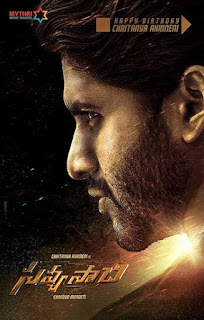 Savyasachi 2018 UNCUT Dual Audio Hindi 480p HDRip 450MB